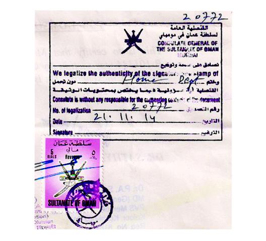 Certificate Attestation For Oman In Bhubaneswar