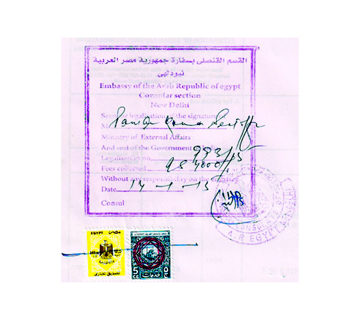Document Attestation for Egypt, Egypt Consulate Attestation in Noida, Egypt Attestation in Noida, Noida issued certificate attestation for Egypt, Embassy of Egypt Attestation in Noida, Certificate Attestation from Egypt Embassy in Noida, Birth certificate Attestation for Egypt in Noida, Degree certificate Attestation for Egypt in Noida, Marriage certificate Attestation for Egypt in Noida,