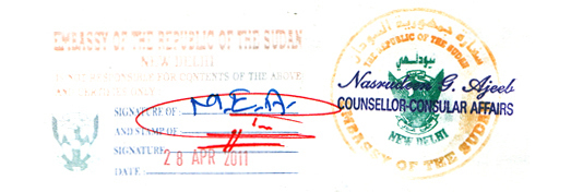 Diploma-certificate-attestation-in-Chitradurga