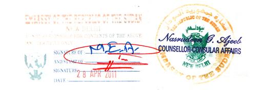 Export-document-attestation-in-Tapi